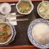 新宿 タイ料理 バンタイ ランチメニュー 正直レビュー