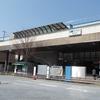 東京メトロ 葛西駅
