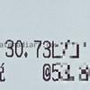 【エネオスより13円安い】井笠地域で安いガソリンはココに決まり!!!もう他には行けません。