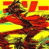 感想/見所紹介『チェンソーマン』ジャンプ連載とは思えない、ハマった時の魅力が爆発する漫画