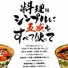 ガンピー穀物倉庫 兵庫豊岡市 食料品店  無添加食材製造販売  オーガニック  無添加