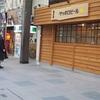 私なりの酒場放浪記、札幌。