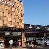 名古屋のもうひとつの高級スーパーのフランテをお得に使いこなそう!