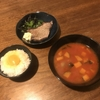 【めし日記】まぐろを再びタルタルで食み、朝と同じ食材でトマトのヤツを作る