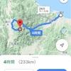 20190701 大雪山