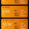 [あと13日]800mインターバル