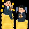 「PVは給料、検索流入は基本給みたいなもの」ブログを会社に例えてみました
