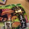茸(きのこ)のまんまを食べてみた