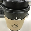 カフェラテからブラックコーヒーに代えてみよう。