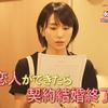 ドラマ『逃げるは恥だが役に立つ』 第3話感想 ~ みくりに恋人候補出現か?~【ネタバレあり】
