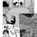 【漫画】魔女渡世⑥
