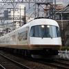 近鉄21000系 UL★★ 【その1】