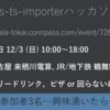 🍣寿司、パーサー、Scala.js