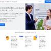 【Google Digital Workshop(デジタルワークショップ):023】中村さんは、地元のケーキ屋さんのウェブサイトを作る方法を調べています。内容が正しい文章を選んでください。