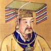 日本精神医学の歴史④「古代中国医学」