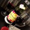 【ワイン】ボジョレーヌーヴォー解禁日に思う、夫婦の良さ【新婚】