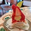 【食べログ】ケーキが美味しい!関西の高評価スイーツ3選ご紹介します。