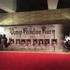 『Vamp Bamboo Burn』大阪公演を観劇。