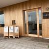 滋賀県 高島市 「seikosha cafe ルヴァン」琵琶湖の絶景を一望でき、素敵な家具に囲まれたら、至福の飲食間違いなし!ハイセンス、ハイクオリティのカフェへ是非!