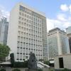 香港行政長官、逃亡犯条例改正案を正式に撤回へ