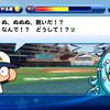【選手作成】サクスペ「フリート高校 野手作成①」
