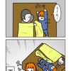 【4コマ】嫁の寝相が悪い!正座しちゃう!(寝言もすごい)