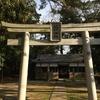 和歌山市加納[塩野神社(しおのじんじゃ)]までツーリング