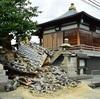 この神さまが祀られる地で起こった地震  大阪北部地震  龍の都へ