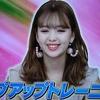【メレンゲの気持ち】5/16 「藤田ニコルさん ヒップアップトレーニング」