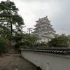 【旅】福山城/駅のホームから見える近世城郭。アクセスやスタンプ設置場所も。