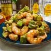 【レシピ】ごま油香る!海老とアボカドの中華風!