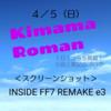 INSIDE FF7 REMAKE e3