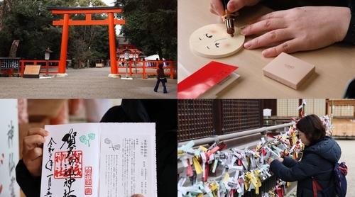 京都で、ちょっと大人な神社巡りを。知っておきたい参拝・御朱印・おみくじの基本