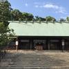 兵庫寺社遠征 その3~廣田神社、神呪寺