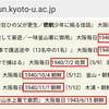 レッドチームに乗っ取られた「日本ペンクラブ」と万年赤い「朝日新聞」を信じる韓国