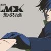 アニメ「黒の契約者」が教える星読と宇宙