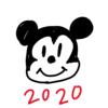 2020年の目標~(ざっくりとしてます)