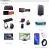 Amazonタイムセール祭りでノートPC・タブレット・モニター・周辺機器などが多数特価となる特選タイムセール