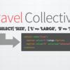 『Laravel Collective』でのHTML生成を簡単にまとめてみる