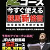 【競馬予想情報】2013/4/6 第56回 サンケイスポーツ杯 阪神牝馬ステークス(GⅡ)