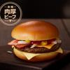 マクドナルドの新商品 『グラン ベーコンチーズ』 食べてみた!