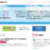 【イベント情報】ICT CONNECT 21 定時総会 基調講演「STEM教育の現状と展望」(2019年6月24日)