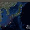 2017-12-03 地震の予測マップ (北海道・東北・関東・鳥取・岡山・四国を除く日本全国が注意対象、特に日向灘に注意)