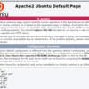 ubuntu16.04にapacheをinstallしてbasic認証をかける