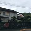 58日目~60日目 小豆島旅行