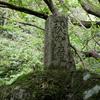 岐阜市最高峰『百々ケ峰』松尾池側から登山。