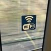 ヨーロッパ周遊を無料wifiだけで旅しようと思ったけど、1カ国目のロンドンであきらめた。。