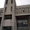 いなべ市郷土資料館