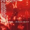 新世紀エヴァンゲリオン Air /まごころを君に(1997)
