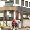 岩本町駅 喫煙所